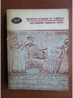 Anticariat: Povestirile Egiptului antic. Faraonul Kheops si vrajitorii