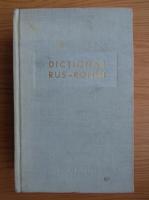 Anticariat: Gheorghe Bolocan - Dictionar rus-roman
