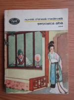 Anticariat: Nuvela chineza medievala, volumul 3. Serpoaica alba