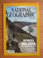 Anticariat: Revista National Geographic Romania, decembrie 2007