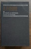 Anticariat: Anton Pavlovici Cehov - Opere (volumul 2). Drama la vantoare. Schite si povestiri