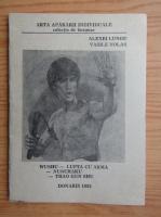 Alexei Lungu - Wushu, lupta cu arma. Nunchaku. Thao gun shu