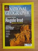 Anticariat: Revista National Geographic, decembrie 2008