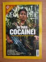 Anticariat: Revista National Geographic, iulie 2004