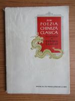 Anticariat: Eusebiu Camilar - Din poezia chineza clasica