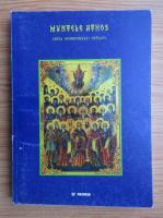 Ignatie Monahul - Muntele Athos, darul monahismului ortodox