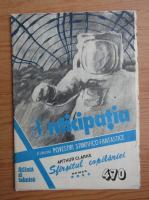 Anticariat: Anticipatia, anul I, nr. 470, 1990