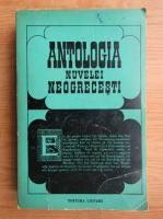 Anticariat: Antologia nuvelei neogrecesti