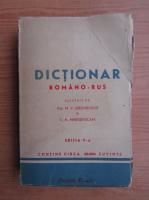 Anticariat: Dictionar romano-rus (editia a 5-a)