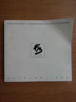Anticariat: Catalog 1996. Anuarul membrilor filialei UAP din Bucuresti