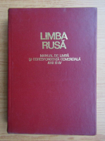 Limba rusa, manual de limba si corespondenta comerciala anii III-IV