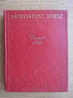 Anticariat: Demostene Botez - Versuri alese (1955)