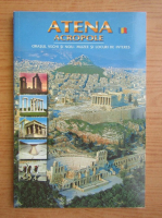 Anticariat: Atena Acropole (ghid)