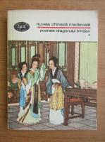 Anticariat: Nuvela chineza medievala, volumul 1. Poznele dragonului trandav
