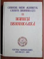 Anticariat: Cuviosul Paisie Aghioritul - Cuvinte duhovnicesti, volumul 3: Nevointa duhovniceasca
