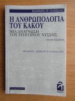 Anticariat: Toy Kakoy - Antropologie