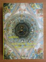 Anticariat: Romania. Patrimoine Mondial, World Heritage