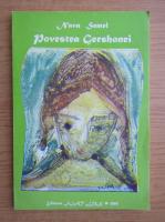 Nava Semel - Povestea Gershonei