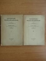 J. Martin - Dictionnaire francais-japonais (2 volume, 1944)