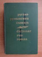 Anticariat: Dictionar rus-roman