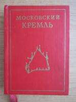 Anticariat: L. Pisarskaja - Moscow Kremlin
