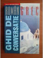 Anticariat: Anastasia Serban, Dan Dumitrescu - Ghid de conversatie Roman-Grec
