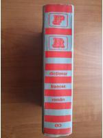 N. N. Condeescu - Dictionar Francez-Roman