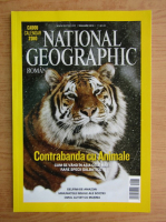 Anticariat: Revista National Geographic, ianuarie 2010