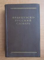 Anticariat: Dictionar francez-rus