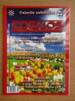 Anticariat: Revista Cosmos, anul VIII, nr. 83, iunie 2014