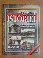 Anticariat: Revista Dosarele Istoriei, anul V, nr. 1 (41), 2000