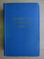 Anticariat: M. A. Ganshina - Dictionar francez-rus