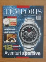 Anticariat: Revista Temporis, nr. 7, iulie-august, 2008