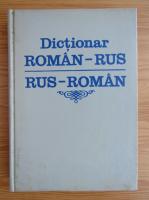 Anticariat: Eugen P. Noveanu - Dictionar roman-rus, rus-roman