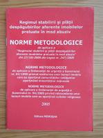Anticariat: Norme metodologice 2005
