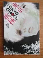 Sui Ishida - Tokyo Ghoul (volumul 14)