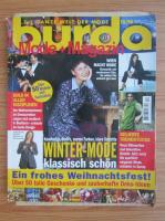 Anticariat: Revista Burda, nr. 12, decembrie 1998