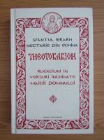 Anticariat: Theotokarion
