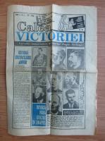 Anticariat: Revista Calea Victoriei, anul I, nr. 1, august 1992