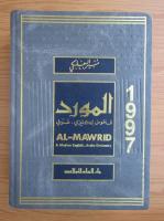 Anticariat: Munir Baalbaki - Al-Mawrid