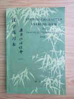 Anticariat: Chinese character exercise book (volumul 1)