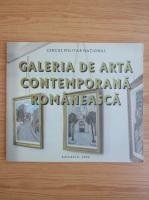 Galeria de Arta Contemporana Romaneasca