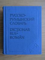 Anticariat: Juri Zaiuncikowsky - Dictionar de buzunar rus-roman