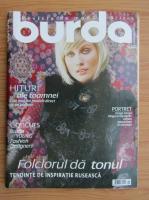 Anticariat: Revista Burda, nr. 9, 2006