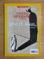 Anticariat: Revista National Geographic, nr. 177, ianuarie 2018