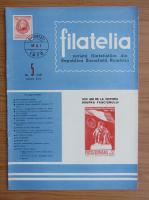 Anticariat: Revista Filatelia, anul XIX, nr. 5 (169), mai 1970