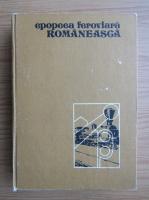 Constantin Botez, Dem. Urma - Epopeea feroviara romaneasca