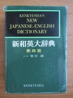 Kenkyusha's new japanese-english dicitonary