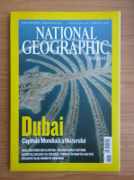 Revista National Geographic, ianuarie 2007