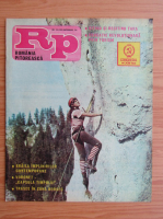 Anticariat: Revista Romania Pitoreasca, nr. 10 (154), octombrie 1984